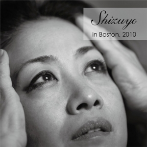 shizuyo in boston 2010
