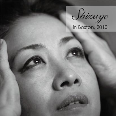 shizuyo in boston 2010